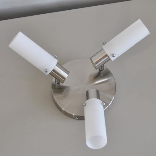design deckenleuchte edelstahl glas briloner deckenlampe e14 sparlampen m gl ebay. Black Bedroom Furniture Sets. Home Design Ideas