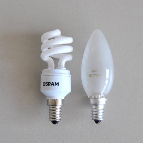 osram energiesparlampe 8 watt e14 osram mini twist sparlampe darlux. Black Bedroom Furniture Sets. Home Design Ideas