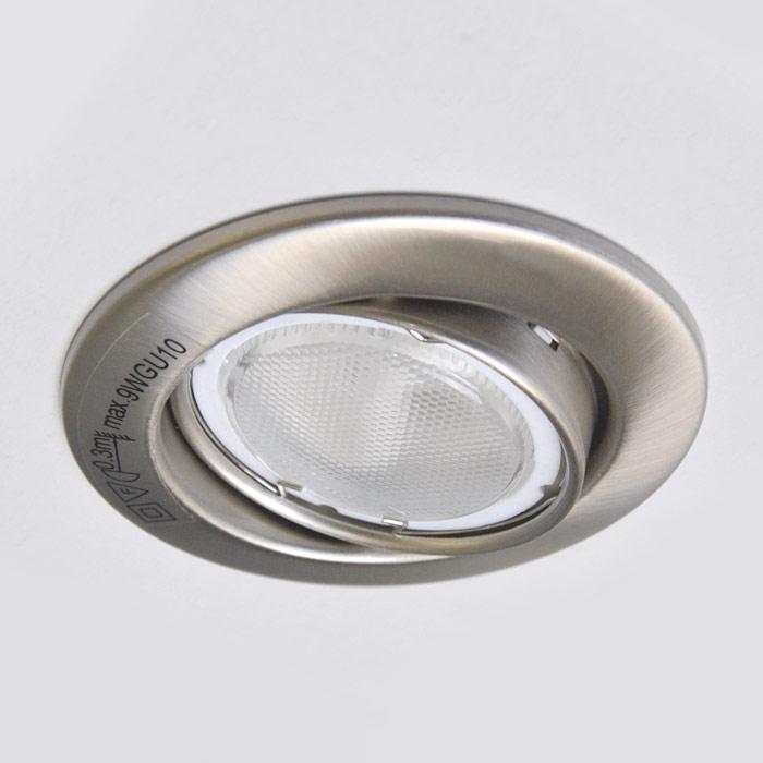 Einbauleuchte, Einbaulampen 21816 Silber 9W Sparlampe GU10 Fassung