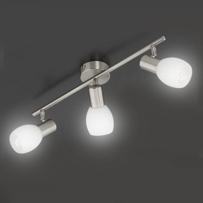 Deckenleuchte Deckenlampe Fassung E-14 LED mögl. Briloner  2473-032 G