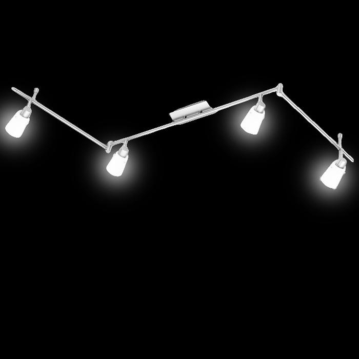 Deckenleuchte Schienensystem 1,7m Spotschiene Fischer Leuchten 15524