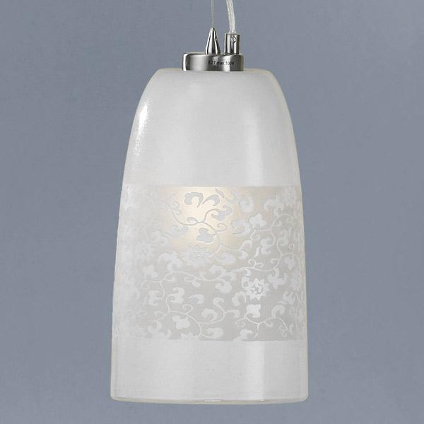 Pendelleuchte Hängelampe 39441 Fischer Leuchten,LED möglich,max. 2,2m
