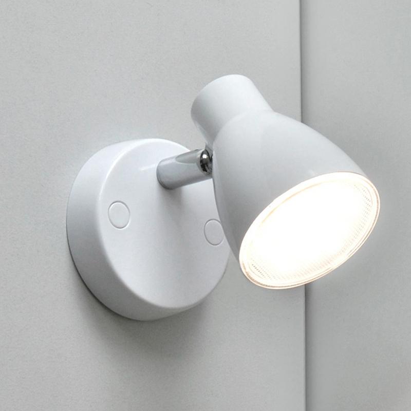LED Wandleuchte / Deckenleuchte Spot 2721-016 Prisma Leuchten weiß