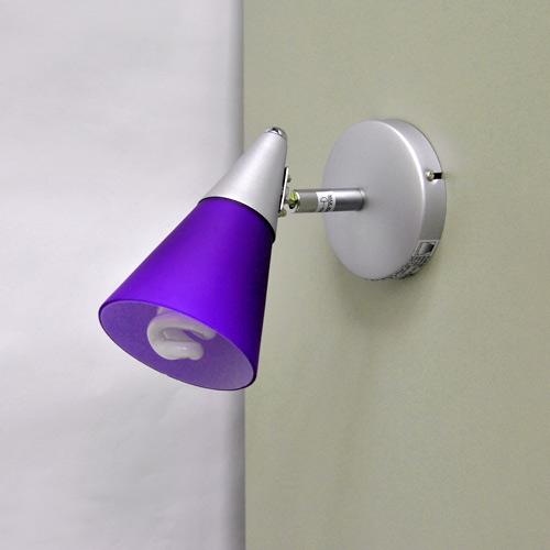 sparleuchte wandlampe wandleuchte blau spot strahler. Black Bedroom Furniture Sets. Home Design Ideas